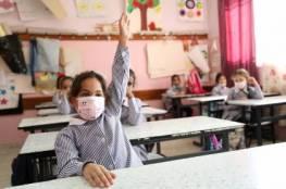فلسطين : مصير العملية التعليمية والاغلاق يُتخذ غدا
