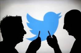 """طريقة لحذف التغريدات القديمة من  """"تويتر"""""""