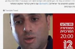 جهاز  مخابرات الإحتلال الاسرائيلية تجند الأبن الثاني للشيخ حسن يوسف