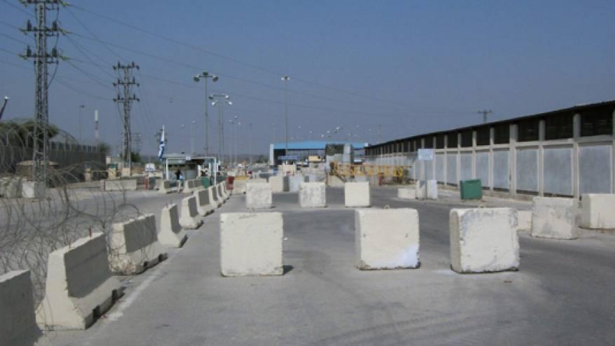 Eretz-border