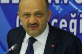 """وزير الدفاع التركي:  تزويد أمريكا للأكراد السوريين بالأسلحة """"أزمة"""""""
