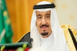 خادم الحرمين الملك سلمان: المصالحة الفلسطينية أثلجت صدور العرب والمسلمين
