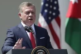 عاهل الأردن يُحذر من نقل السفارة الأميركية إلى القدس.. والبيت الأبيض يعلِّق