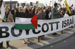 توتر في العلاقات بين فرنسا وإسرائيل بعد وضع باريس ملصقات على منتجات المستوطنات