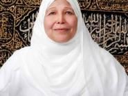 وفاة عبلة الكحلاوي.. أشهر داعية مصرية جراء كورونا