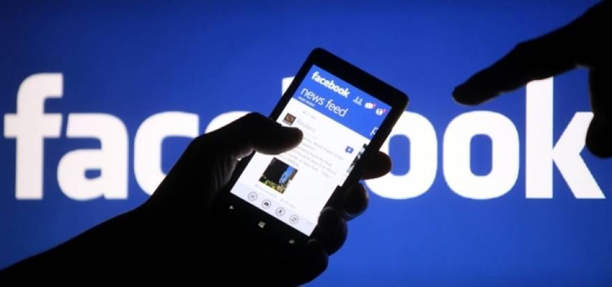 طريقة-التخلص-من-اعلانات-الفيس-بوك