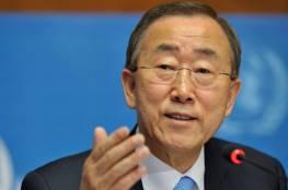 كي مون : النظام السوري  قتل 300 الف مواطن سوري