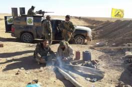 العراق : قيادي بالحشد الشعبي...... مستشارون من إيران وحزب الله يعملون معنا
