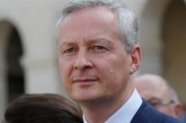 """فرنسا: نرفض لعب واشنطن دور """"الشرطي الاقتصادي للعالم"""""""