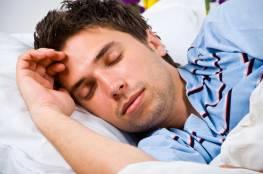 النوم أكثر من 9 ساعات يومياً يهدد حياتك