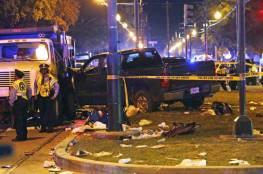 بالفيديو والصور: حادث دهس في نيو أورليانز الأميركية وعشرات الجرحى