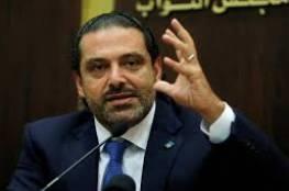 الحريري: القدس ستبقى عاصمة دولة فلسطين