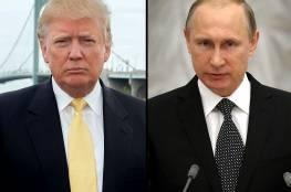 واشنطن ترد على طلب روسيا