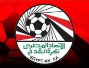 وفاة لاعب مصري بعد ابتلاع لسانه خلال مباراة