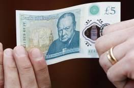 الجنيه الاسترليني :الورقة النقدية الجديدة