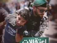 الأحتلال يعتقل 13 فلسطينيًا