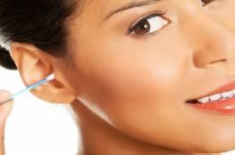 انتبه قبل تنظيف أذنيك.. أنت معرض للخطر!