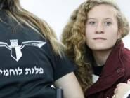 عهد التميمي تشتكي البرد لرفض الاحتلال الإسرائيلي إدخال ملابس لها