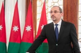 وزير الخارجية الأردني : الأردن مستعد للتفاوض مع إسرائيل حول الباقورة والغمر