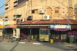 الداخل الفلسطيني: إضراب شامل و حداد عام ردا على جريمتي القتل والهدم في أم الحيران