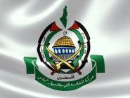 حماس: نرفض وصف حزب الله بالإرهاب