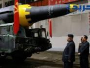 """نووي كوريا الشمالية """"حياة أو موت"""".. ووعيد """"بالرد على النار"""""""