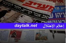 فلسطين: شهيد واصابة 3 جنود بعملية دهس شمال الخليل