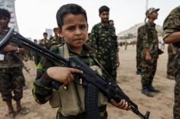 اليمن : الحوثيون يزجّون بالأطفال في جبهات القتال