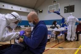 كورونا إسرائيل: 5616 إصابة جديدة والوفيات تتجاوز 4000