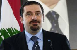 """لبنان:الحكومة الجديدة تواجه """"عثرات"""""""