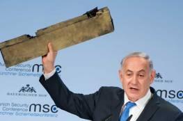 """""""لا تختبروا"""" إسرائيل.......نتنياهو يحذر إيران ملوحا بقطعة من طائرة مسيرة"""