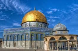 ما الذي سيفعله العرب إذا اعترف ترامب غدا بالقدس عاصمة لإسرائيل؟