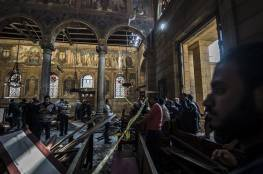 مصر:ارتفاع عدد ضحايا تفجير الكنيسة البطرسية