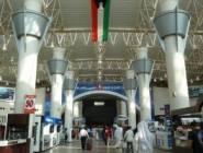 الخارجية الكويتية: لا صحة لاستخدام المياه الإقليمية الكويتية لنقل الأسلحة إلى الحوثيين