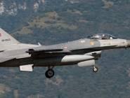 مصرع  4 مسلحين أكراد في ضربات جوية تركية بشمال العراق