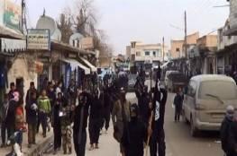 سوريا : داعش يجبر مدنيي الرقة على ارتداء ملابس مسلحيه