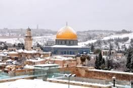 الصحافة العبرية : صفقة القرن تنص على اقامة مدينة قدس جديدة وممر للأقصى والقيامة