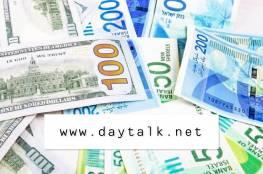 أسعار صرف العملات لليوم الاثنين 1/2/2021