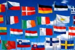 الاتحاد الأوروبي يدين: بناء مستوطنة جديدة خطوة تقوض الآمال بحل الدولتين