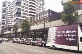 سيارات أجرة بريطانية تطوف شوارع لندن دعما لقطر وشعبها
