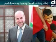 """فلسطين : مستشار الرئيس للشؤون الدينية  عن استدعاء الطفل عليان للتحقيق  """"احتلال ارهابي أرعن"""""""