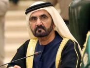 حاكم دبي يفاجئ متابعيه ويعين وزيرا بعمر 27 عاما