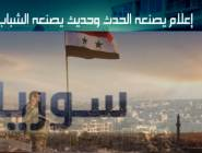 نائب سوري يهدد الأحتلال بمفاجآت ستعيد المستوطنين الى اوروبا
