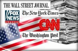 هكذا تعامل الإعلام الأمريكي مع قصف مطار الشعيرات