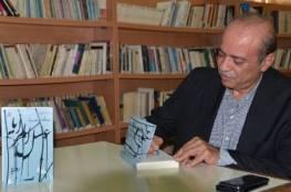 وفاة الإعلامي الفلسطيني ومدير قناة فلسطين اليوم نافذ أبو حسنة