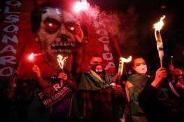 عشرات آلاف البرازيليين يتظاهرون ضد الرئيس بولسونارو