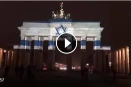 ألمانيا تتضامن مع قتلى عملية الدهس التي حصلت بالقدس
