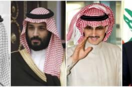 ساعات هزت المملكة.. 4 أحداث متوالية تضرب الرياض وتخطف أنظار العالم