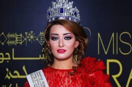 """مشاهير : ملكة جمال العراق : """"حماس ارهابية وتطلق صواريخ على اسرائيل """""""