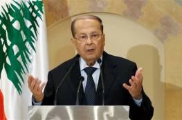 """الرئيس اللبناني: """"إسرائيل تتحمل مسؤولية أي عدوان محتمل يستهدف لبنان"""""""